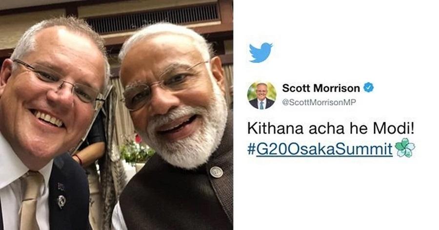 India's Biggest Digital Influence PM Narendra Modi - Featured Image