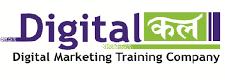 Digitalkal - Digital marketing courses in Faridabad
