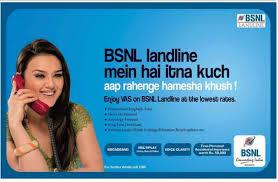 BSNL marketing strategy landline