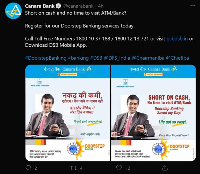 Marketing Strategy of Canara Bank - A Case Study - Digital Marketing Strategy - Social Media Presence - Twitter