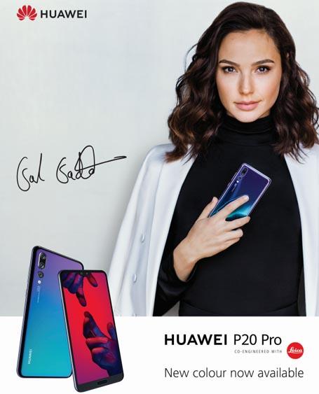 Marketing Strategy of Huawei - A Case Study - Brand Ambassadors - Gal Gadot