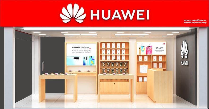 Marketing Strategy of Huawei - A Case Study - Marketing Mix - Place & Distribution Strategy