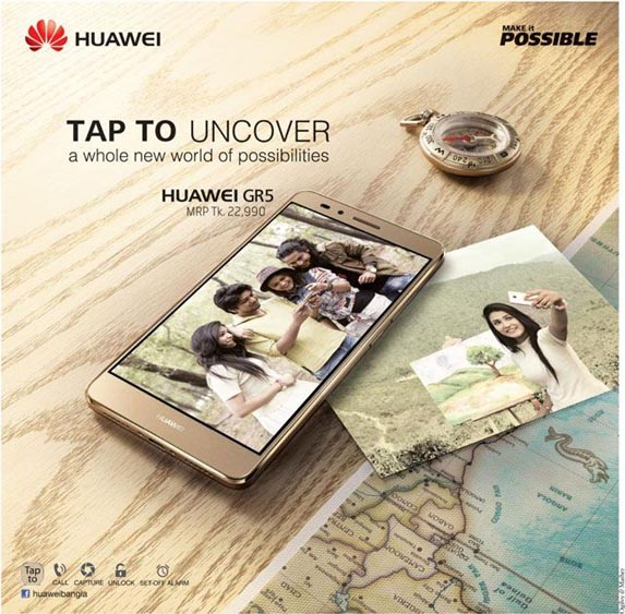 Marketing Strategy of Huawei - A Case Study - Marketing Mix - Promotion Strategy