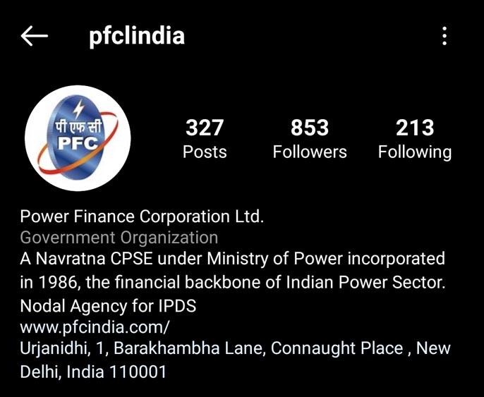 Marketing Strategy of Power Finance Corporation (PFC) - A Case Study - Digital Presence - Instagram