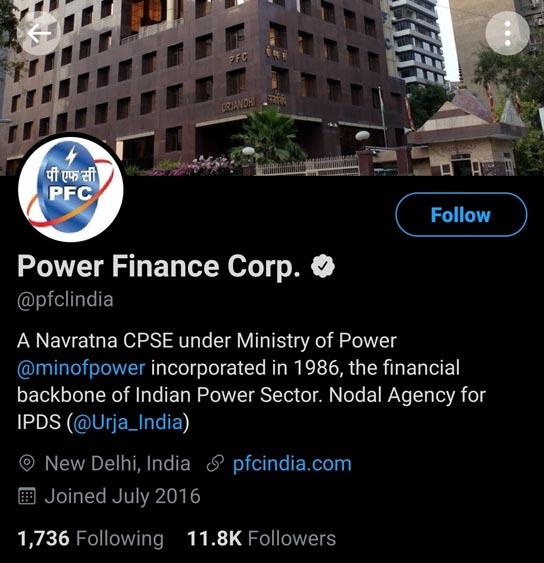 Marketing Strategy of Power Finance Corporation (PFC) - A Case Study - Digital Presence - Twitter
