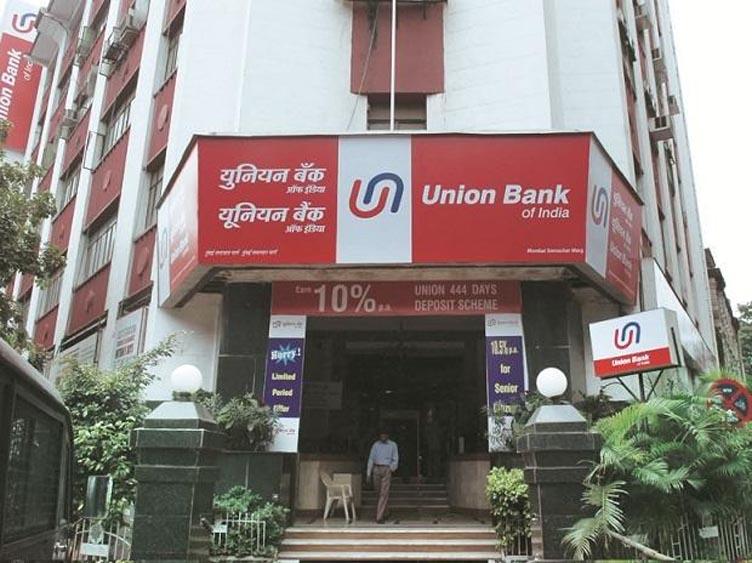 Marketing Strategy of Union Bank of India - A Case Study - Marketing Mix - Place Strategy