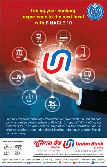 Marketing Strategy of Union Bank of India - A Case Study - Marketing Mix - Promotion Strategy