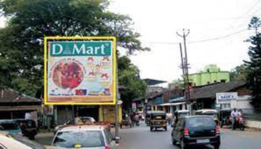 Marketing Strategy of DMart - A Case Study - Promotions of DMart
