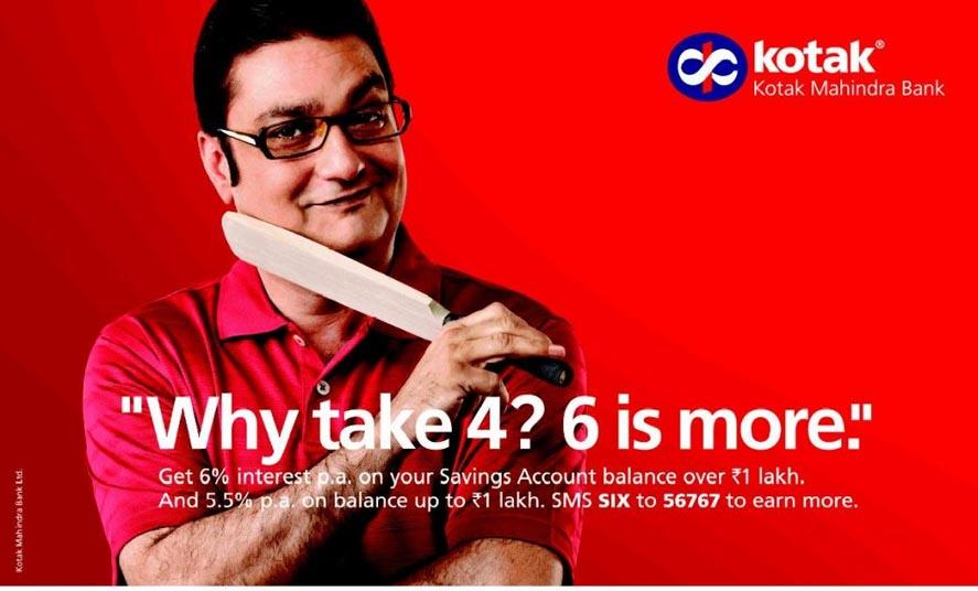 Marketing Strategy of Kotak Mahindra Bank - A Case Study - Brand Mascot