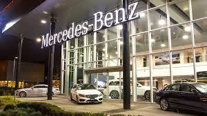 SWOT Analysis of Mercedes Benz | IIDE