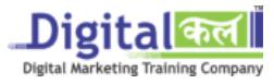 Digital Marketing Institute in Agra - Digitalkal Logo