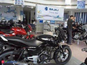 Bajaj auto showroom - marketing strategy of bajaj auto | IIDE