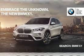 BMW Promotion Strategy - Marketing Mix of BMW | IIDE