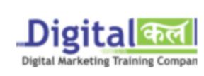 digital marketing courses in chhatarpur - digitalkal logo