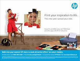 HP Promotion strategy - Marketing Mix of HP | IIDE