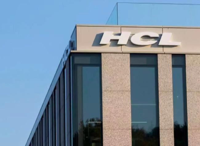 brand logo of HCL-SWOT analysis of HCL| IIDE