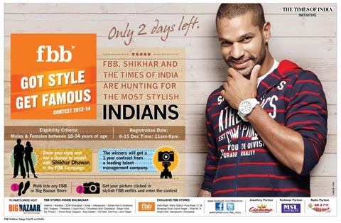 Shikhar Dhawan doing Influencer Marketing for Big Bazaar | Business Model of Big Bazaar | IIDE