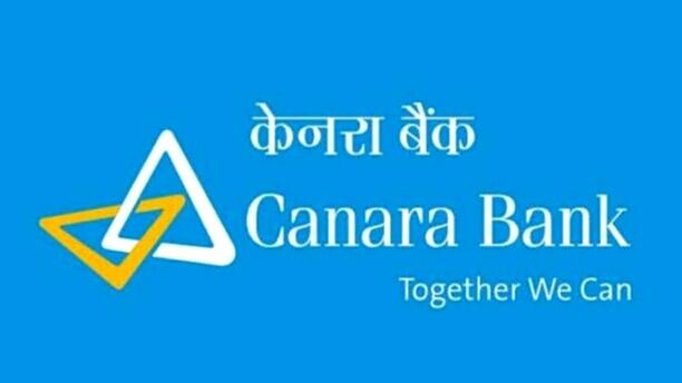 Canara Bank Logo | SWOT Analysis of Canara Bank | IIDE