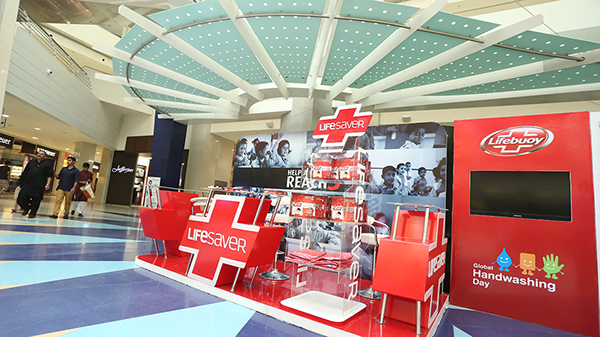 Lifebuoy Display in the mall |  Marketing Mix of Lifebuoy | IIDE