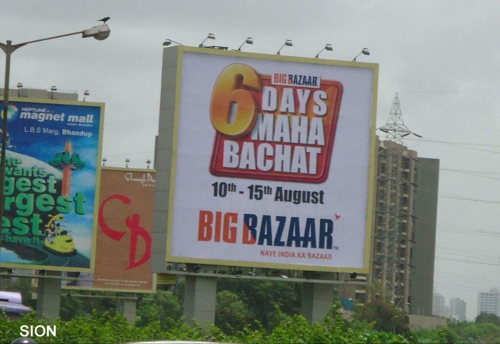 Big Bazaar Banner | Marketing Mix of Big Bazaar | IIDE