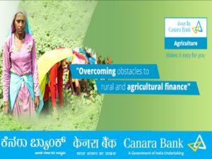 Canara Bank Agriculture Finance Scheme | SWOT Analysis of Canara Bank | IIDE
