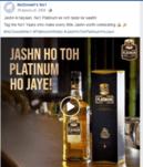 McDowells Facebook promotion - Marketing Strategy of McDowells   IIDE