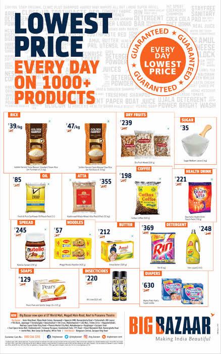 Big Bazaar Deals | Marketing Mix of Big Bazaar | IIDE