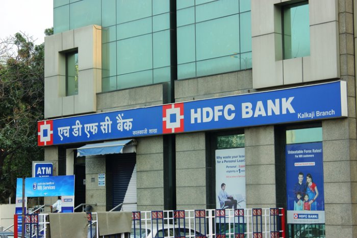 HDFC Bank office | Marketing Strategy of HDFC Bank | IIDE