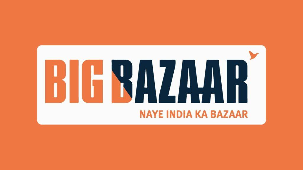 Big Bazaar Logo | Business Model of Big Bazaar | IIDE