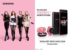 brand ambassador of Samsung -Marketing strategy of Samsung  IIDE
