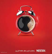 Nescafe Promotion Strategy - Marketing Mix of Nescafe | IIDE