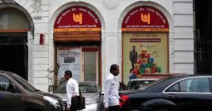 Swot analysis of Punjab National Bank   IIDE