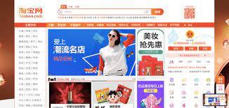 Taoboa Website - Business Model of Taobao   IIDE